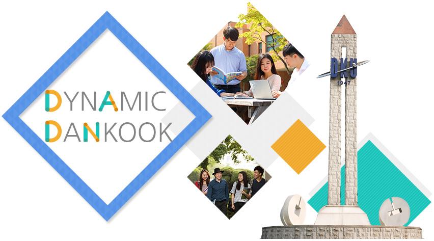 Đào tạo Tiếng HànĐại học Dankook